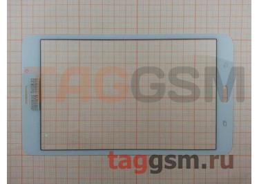 Стекло для Samsung SM-T280 Galaxy Tab E 7.0 / T285 Galaxy Tab A 7.0 (белый)