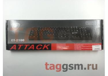 Клавиатура проводная ET 2100 черная