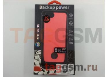 Дополнительный аккумулятор для iPhone 5 / 5S / SE 3000 mAh (красный) M15