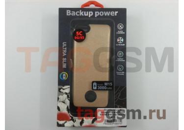 Дополнительный аккумулятор для iPhone 5 / 5S / SE 3000 mAh (золото) M15