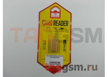 Card reader EarlDom ET-OT12, в ассортименте