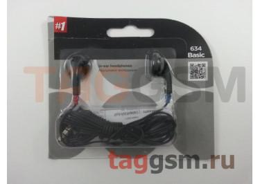 Наушники внутриканальные Defender Basic 634, черный