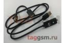 All Boot кабель (мультифункциональный кабель для загрузки телефона)