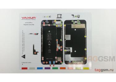 Магнитный коврик для разбора iPhone 8 Plus (карта винтов)