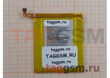 АКБ для ZTE Axon 7 mini (Li3927T44P8H726044) (тех.упак), ориг