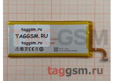 АКБ для ZTE Nubia Z5S mini (Li3820T43P3h984237) (тех.упак), ориг