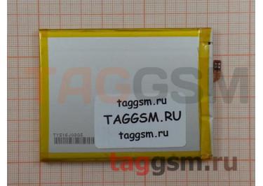 АКБ для ZTE Blade A610 (466380PLV) (тех.упак), ориг