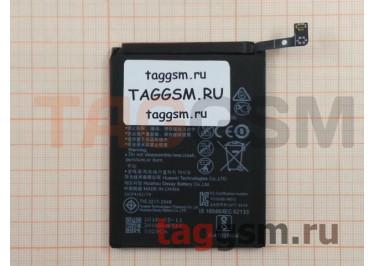 АКБ для Huawei P10 / P10 Lite / Honor 9 / Honor 9 Premium  (HB386280ECW) (тех.упак), ориг