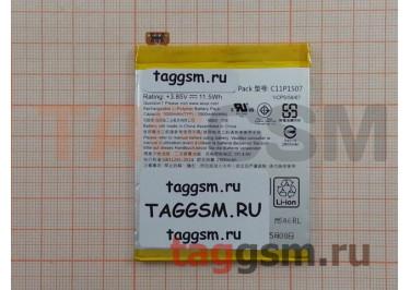 АКБ для Asus Zenfone Zoom (ZX551ML) (C11P1507) (тех.упак), ориг
