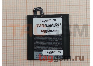 АКБ для HTC U Play (B2PZM100) (тех.упак), ориг