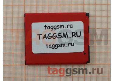 АКБ для HTC Desire C / 200 / A320e (BL01100), (тех.упак), ориг