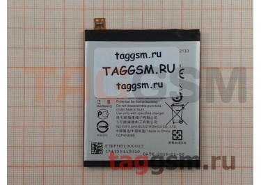 АКБ для Nokia 5 (HE321) (тех.упак), ориг