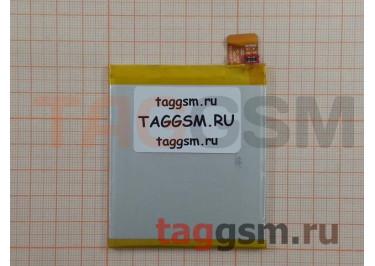 АКБ для Asus Zenfone 3 Laser (ZC551KL) (C11P1606) (тех.упак), ориг