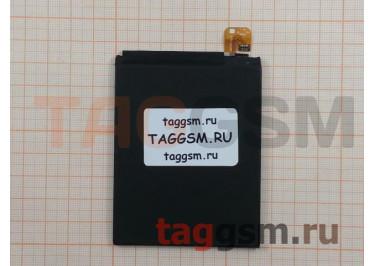 АКБ для Asus Zenfone 4 Max / Zenfone 3 Zoom (ZC554KL / ZE553KL) (C11P1612) (тех.упак), ориг