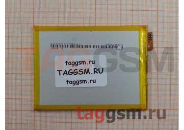 АКБ для Huawei Ascend Mate 7 (HB417094EBC) (тех.упак), ориг