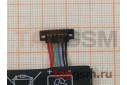 АКБ для Asus ME173X MeMO Pad HD 7 (C11P1304), оригинал