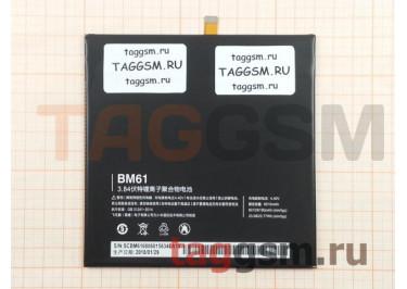 АКБ для Xiaomi Mi Pad 2 (BM61), оригинал