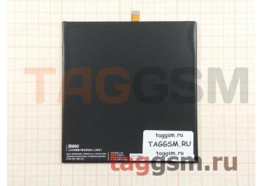 АКБ для Xiaomi Mi Pad (BM60), оригинал