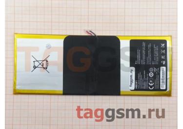 АКБ для Huawei MediaPad 10 Link (HB3X1), оригинал