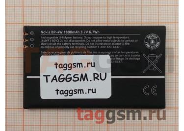 АКБ для Nokia BP-4W 810 / 822 (в коробке), ориг
