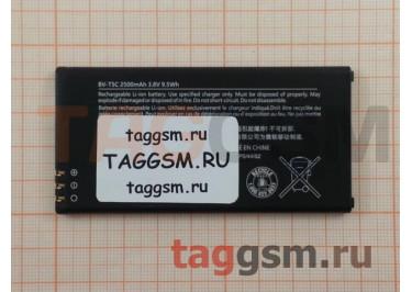 АКБ для Nokia BV-T5C 640 Lumia,  (в коробке), ориг
