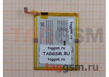 АКБ для ZTE Blade X7 / Z7 (Li3822T43P3h786032) (тех.упак), ориг
