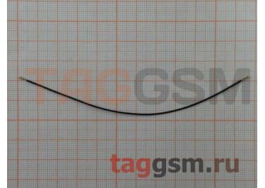 Антенный кабель для Huawei P7 / P8 / P9 Lite / P10