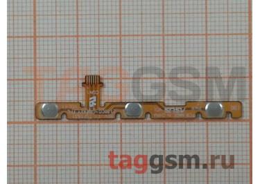 Шлейф для Asus ZenPad C 7.0 (Z170CG) + кнопка включения + кнопки громкости
