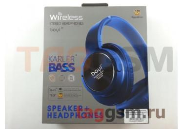 Беспроводные наушники (полноразмерные Bluetooth) (синий) Boyi boyi-30