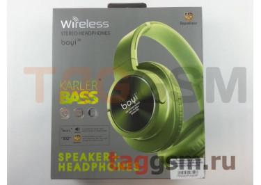 Беспроводные наушники (полноразмерные Bluetooth) (зеленый) Boyi boyi-30