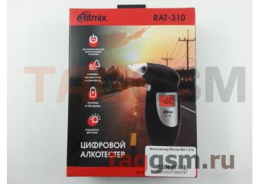 Алкотестер Ritmix RAT-310