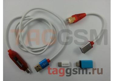 All Boot кабель GSM (мультифункциональный кабель для загрузки телефона)
