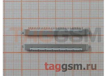 Коннектор LVDS, интервал 1мм (30pin)