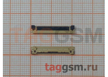 Коннектор шлейфа матрицы для Apple MacBook A1369 / A1370 / A1398 / A1425 / A1465 / A1466 / A1502 (30pin)
