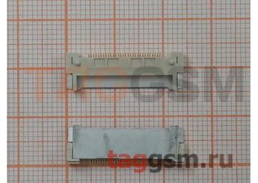Коннектор LVDS, интервал 0.5мм (30pin) тип 2