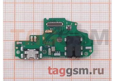 Шлейф для Huawei P Smart + разъем зарядки + разъем гарнитуры + микрофон
