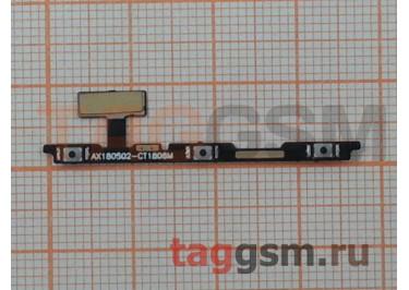 Шлейф для Xiaomi Mi A2 / Mi6X + кнопка включения + кнопки громкости