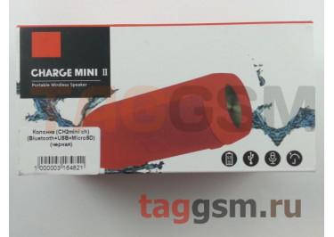 Колонка (CH2mini ch) (Bluetooth+USB+MicroSD) (черная)