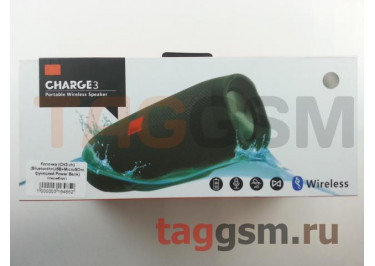 Колонка (CH3 ch) (Bluetooth+USB+MicroSD+c функцией Power Bank) (серебро)
