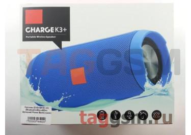 Колонка (CH3+ / EK3+ ch) (Bluetooth+MicroSD+c функцией Power Bank) (хаки)