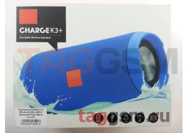 Колонка (CH3+ / EK3+ ch) (Bluetooth+MicroSD+c функцией Power Bank) (синяя)