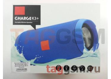 Колонка (CH3+ / EK3+ ch) (Bluetooth+MicroSD+c функцией Power Bank) (зеленая)