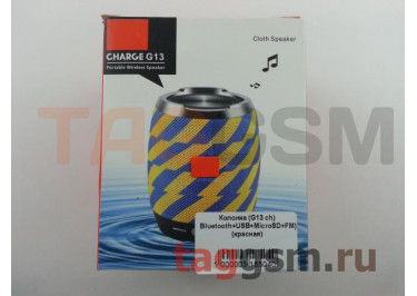 Колонка (G13 ch) (Bluetooth+USB+MicroSD+FM) (красная)