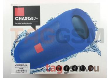 Колонка (CH2+ ch) (Bluetooth+MicroSD+c функцией Power Bank) (синяя)