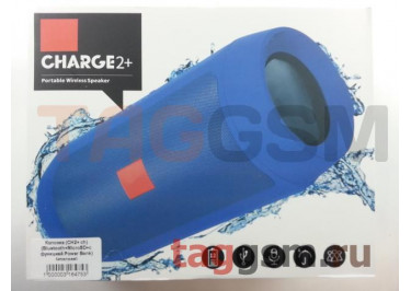 Колонка (CH2+ ch) (Bluetooth+MicroSD+c функцией Power Bank) (красная)