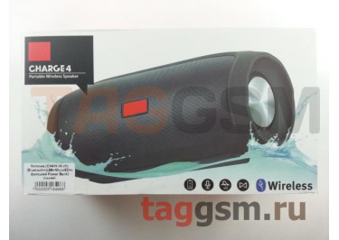 Колонка (CH4 / H-14 ch) (Bluetooth+USB+MicroSD+c функцией Power Bank) (синяя)