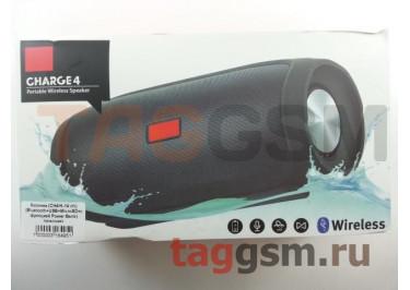 Колонка (CH4 / H-14 ch) (Bluetooth+USB+MicroSD+c функцией Power Bank) (красная)