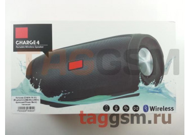 Колонка (CH4 / H-14 ch) (Bluetooth+USB+MicroSD+c функцией Power Bank) (зеленая)