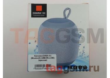 Колонка (CHG4 ch) (Bluetooth+USB+MicroSD) (красная)