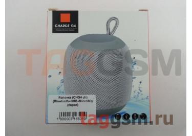 Колонка (CHG4 ch) (Bluetooth+USB+MicroSD) (серая)